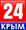 Крым24