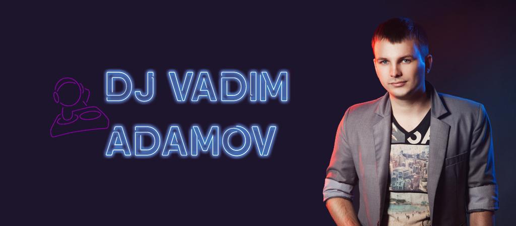 DJ Adamov